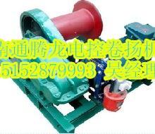 腾龙JM系列电控慢速卷扬机性能稳定价格合理欢迎咨询选购批发