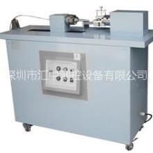 供应深圳HZ-E45金属裸电线扭转试验机