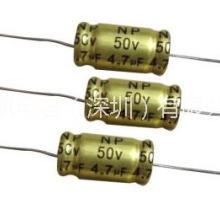 供应轴向无极性电解电容器.径向无极性电解电容器,双极性电解电容器生产厂家