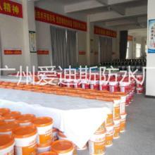 供应东莞硅橡胶防水涂料价格批发