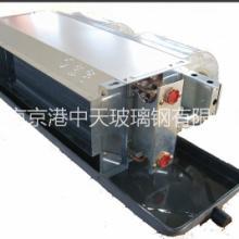 玻璃钢风机盘管,北京风机盘管厂家首选京港中天批发