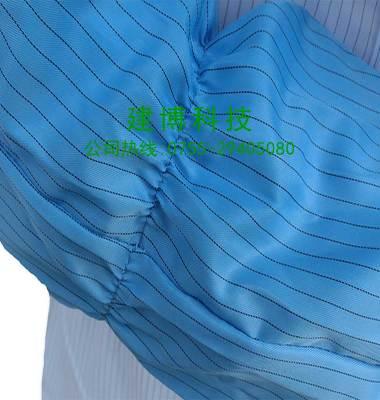 防静电袖套无尘袖套洁净袖套图片/防静电袖套无尘袖套洁净袖套样板图 (4)
