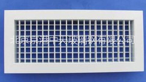 双层百叶送风口,北京百叶风口厂首选京港中天