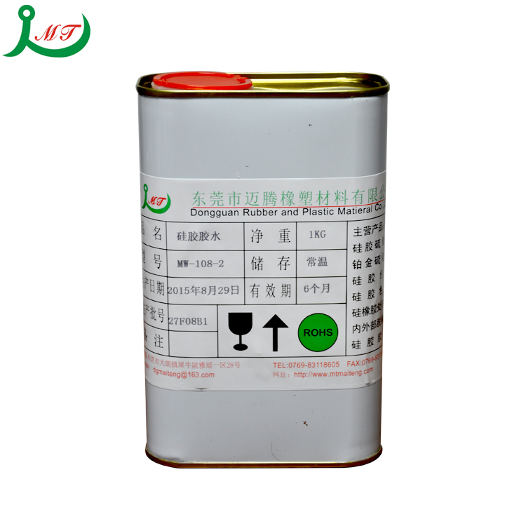 厂家直销供应用于粘接的厂家供应硅胶胶水MW-108-2硅胶胶水