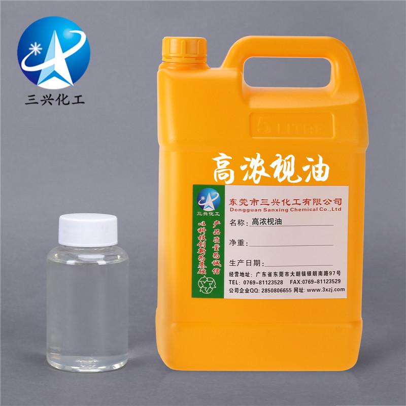 供应用于去污去浮色|退浆净洗|1开15倍的高浓环保枧油NP8.6枧油代替品 高浓环保枧油XP-8.6净洗剂