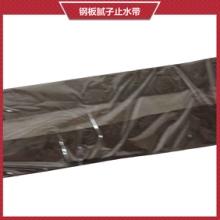 衡水瑞亨橡塑供应止水带|用于混凝土现浇时设在施工缝及变形缝内与混凝土结构成为一体的基础工程图片