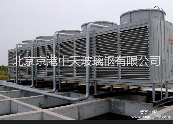 DBHZ2方形横流玻璃钢冷却塔,北京冷却塔厂家首选京港中天