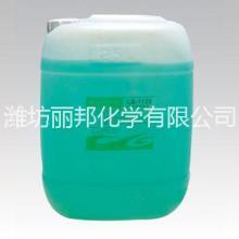 供应高性能润版液