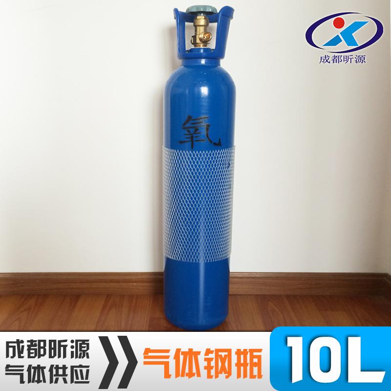 成都昕源供应用于储存气体的成都昕源10L气体钢瓶