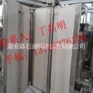 石油科研仪器/加氢管式反应器图片