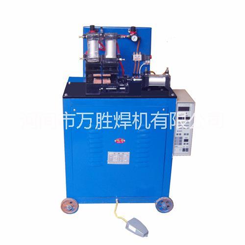 金属环对焊机批发  金属环对焊机直销  金属环对焊机厂家  迎喜牌气动对焊机 河南气动对焊机 气动对 金属环对焊机供应