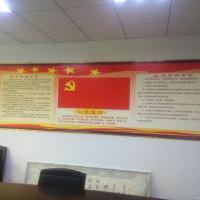贵州展示展览器材