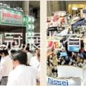 2016日本物流展,日本仓储物流图片