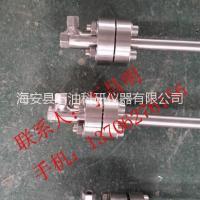 石油科研仪器/加氢管式反应器