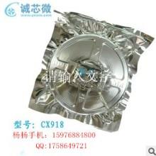 供应用于数据线的CX1288type-c方案IC-usb3.1数据线方案批发