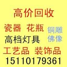 北京回收工艺品摆件家居摆件青铜器北京回收西洋摆件酒店装饰摆件回收库存装饰摆件批发