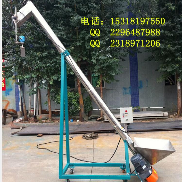 耐高温螺旋输送机图片/耐高温螺旋输送机样板图 (3)