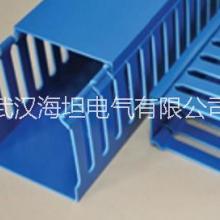 供应供应出口襄樊穿孔PVC线槽阻燃耐高温60*60mm批发