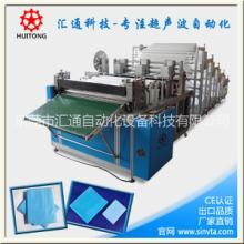 供应医用床垫机宠物垫制造机卫生护理垫制造机批发