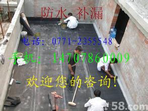 供应南宁市防水公司 防水工程