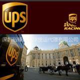 供應深圳寶安機場到菲律賓國際快遞出口,寄ups快遞價格到菲律賓