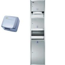 供应三合一组合带垃圾桶干手机抽纸箱、组合式抽纸箱厂家批发批发