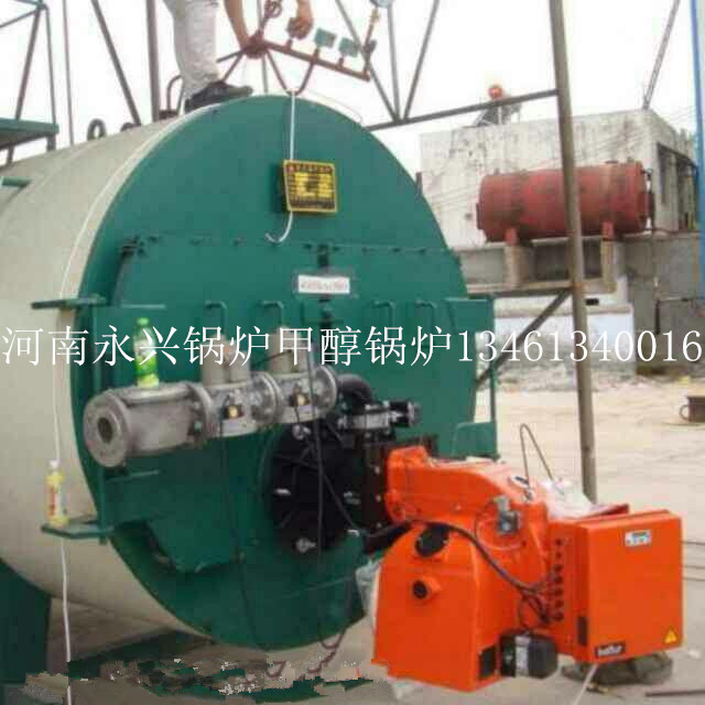 供应用于供应蒸汽的供应甲醇锅炉 甲醇蒸汽锅炉厂家