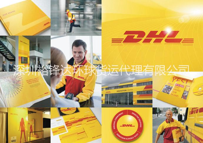 供应深圳宝安机场到斯里兰卡国际快递出口,裕锋达货运服务