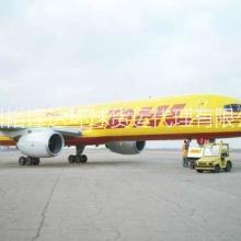 供应深圳宝安机场到黎巴嫩国际快递出口,裕锋达货运服务