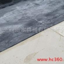 供应用于粘合剂的防水材料厂家直销 防水材料生产 防水材料