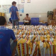 深圳国际快递公司 寄快递包裹到以色列 深圳寄物流包裹到以色列