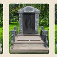 天津公墓服务中心提示图片
