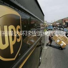 供应深圳宝安机场到泰国国际快递出口,找到泰国的物流公司图片