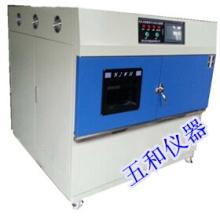 太阳能光伏紫外光老化试验箱厂家紫外光老化试验箱价格批发