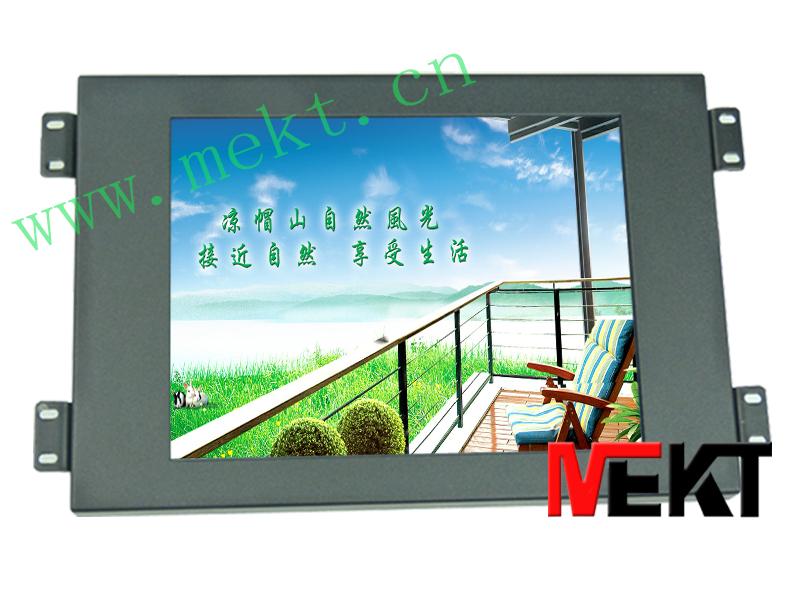 供应8寸触摸显示器工业液晶显示器VGA显示器