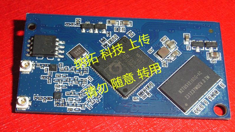 rtl8152b模块电路图