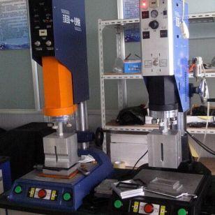 超声波塑料外壳焊接机图片