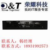 供应华为S1700-52FR-2T2P-AC交换机