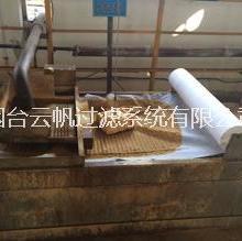 供应RFGLZ系列轧机轧辊磨用过滤纸-轧辊磨用过滤纸价格