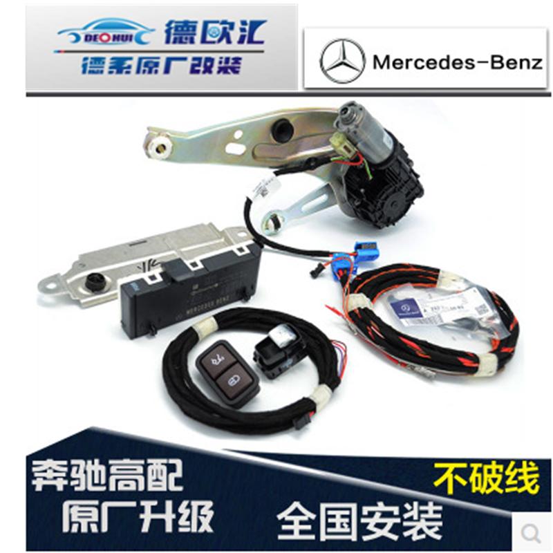 长沙德欧汇供应奔驰电动尾门改装S320/S400原厂电动尾门箱加装