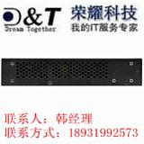 供应华为S1700-24GR-AC交换机
