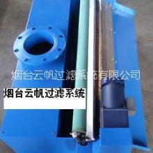 供应磨床磁过滤-烟台磨床分离器批发