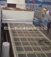 供应磨齿机用真空负压纸带过滤机-磨齿机纸带过滤机