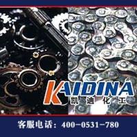 凯迪化工金属油污清洗剂