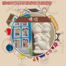 供应用于陶瓷的情侣彩陶diy玩具批发手工彩绘陶瓷厂商绘画陶瓷儿童启蒙益智玩具生产