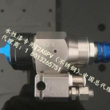 供应日本特威T2AGPV不锈钢款自动喷枪(水性漆专用)总代理图片