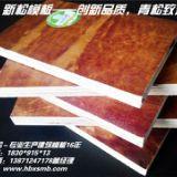 十堰供应15MM的建筑木模板,建筑胶合板
