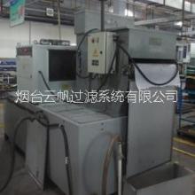 供应轧辊磨床冷却液过滤净化设备-磨床冷却液过滤设备