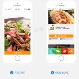 河南郑州免费wifi覆盖最好的企业