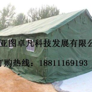 施工/工地专用帐篷图片